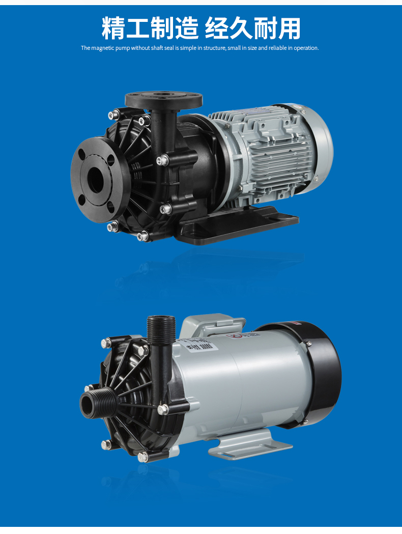 epdm橡胶圈_耐无轴封磁力驱动泵浦 EMX_ 太仓邦泰工业设备有限公司